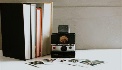【ブログ用の写真をきれいに撮影】アイテム撮影ボックス