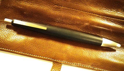 ドイツの逸品 ラミー(LAMY)2000 4色ボールペン
