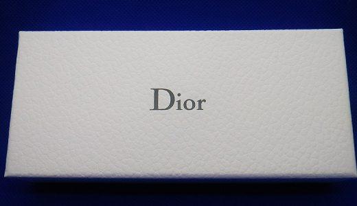 Diorのアトマイザーは素敵で便利