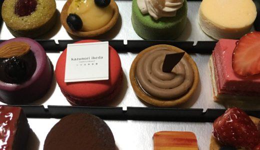 【美味しい焼き菓子】kazunori ikeda idivniduel