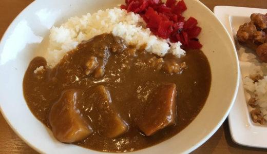 【コスパ最高】あ・ら・伊達な道のレストラン [Delicious vegetable curry again]