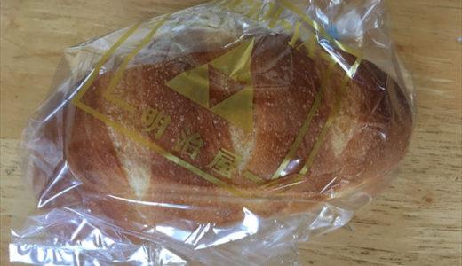 """【こだわりの逸品】明治屋で買い物[I did shopping at my favorite supermarket""""Meijiya"""".]"""
