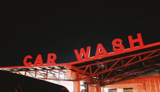 【洗車は楽しい】旦那さまの洗車グッズ