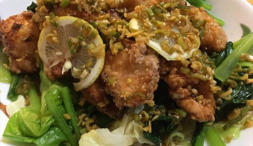 【美味しいわが家の夕御飯:レシピ付き】特製油淋鶏と岩出山家庭ハムのスペアリブ