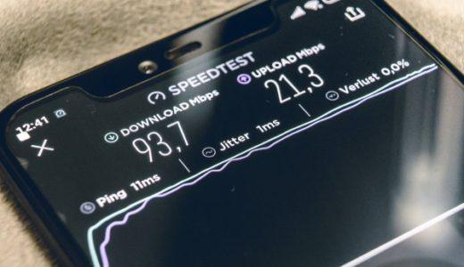 「5G」をやさしく解説…できません