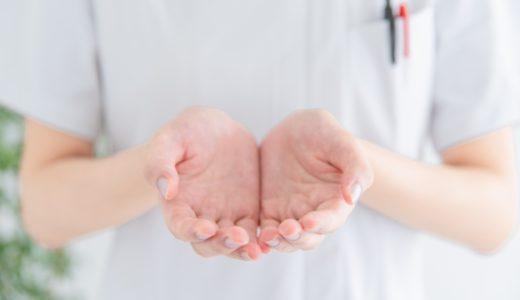 【手術体験談】看護師研修生を受け入れるとどうなるか